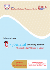 International e-Journal of Library Science