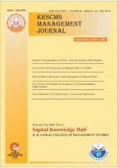 KRSCMS Management Journal