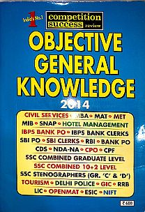 Objective Genral Knowledge 2014